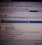 2009092401.jpg
